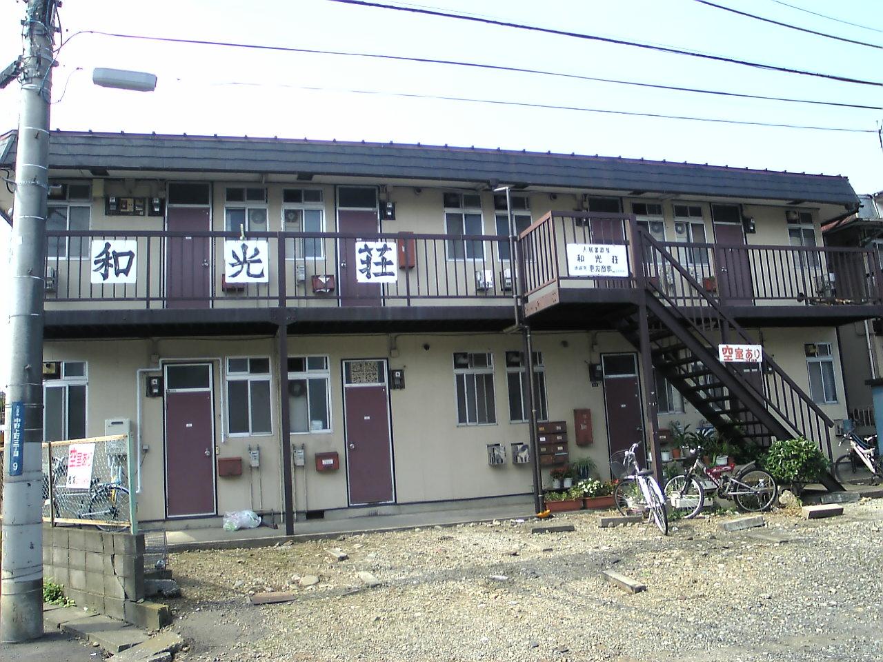 和光荘の外観写真