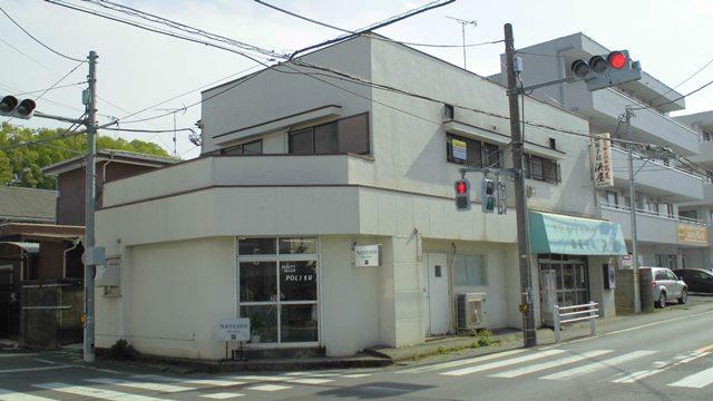 野崎コーポの外観写真