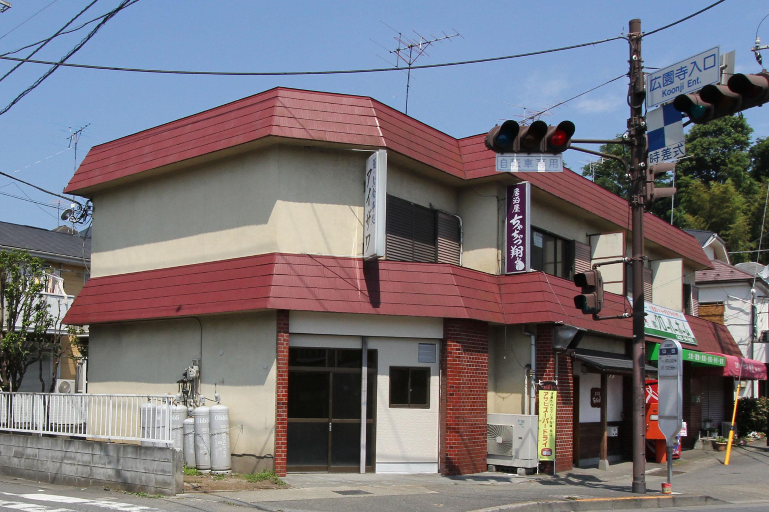 内田コーポの外観写真