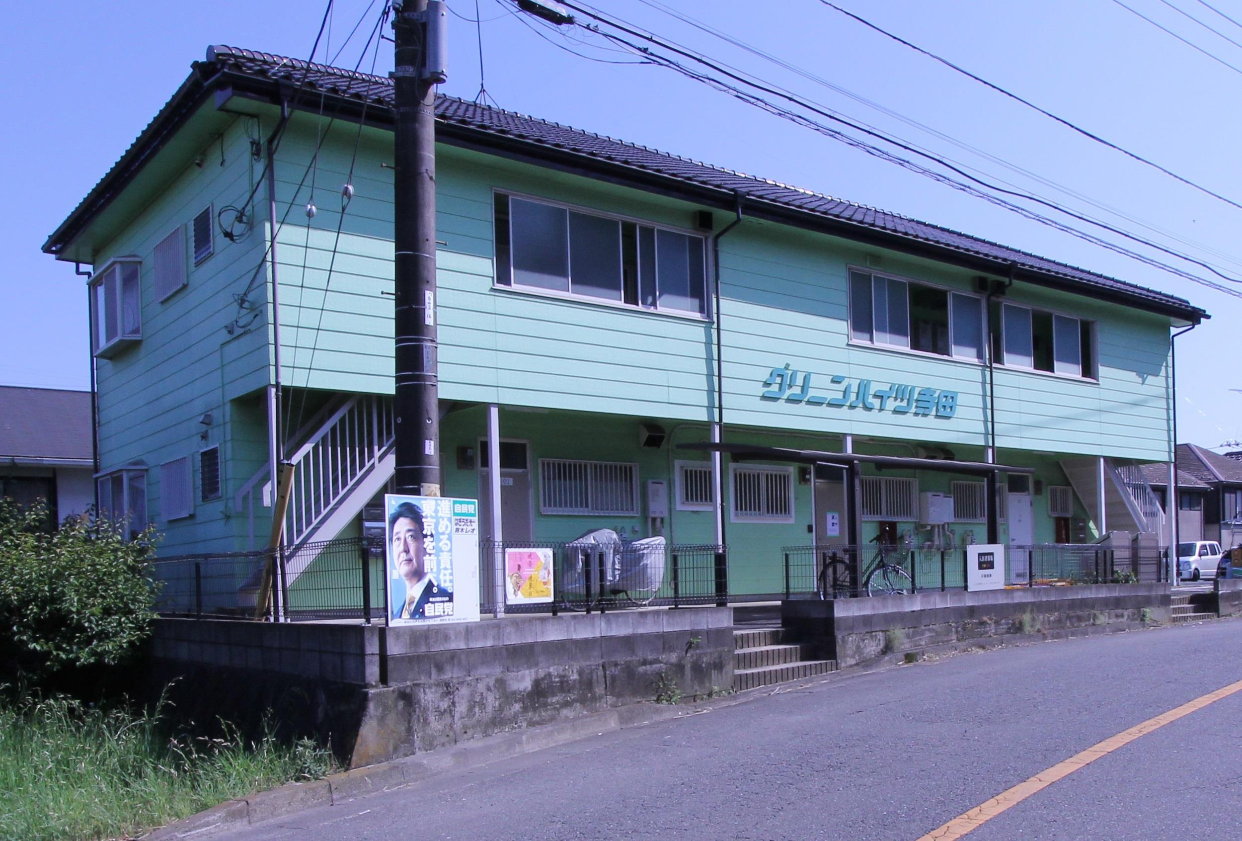 グリーンハイツ寺田の外観写真