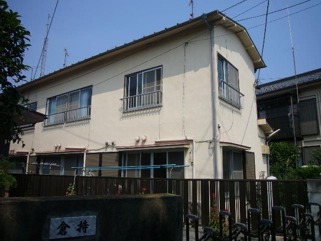 斉藤荘の外観写真