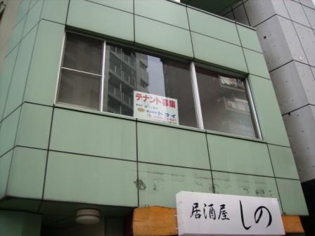 鷹取第6ビル