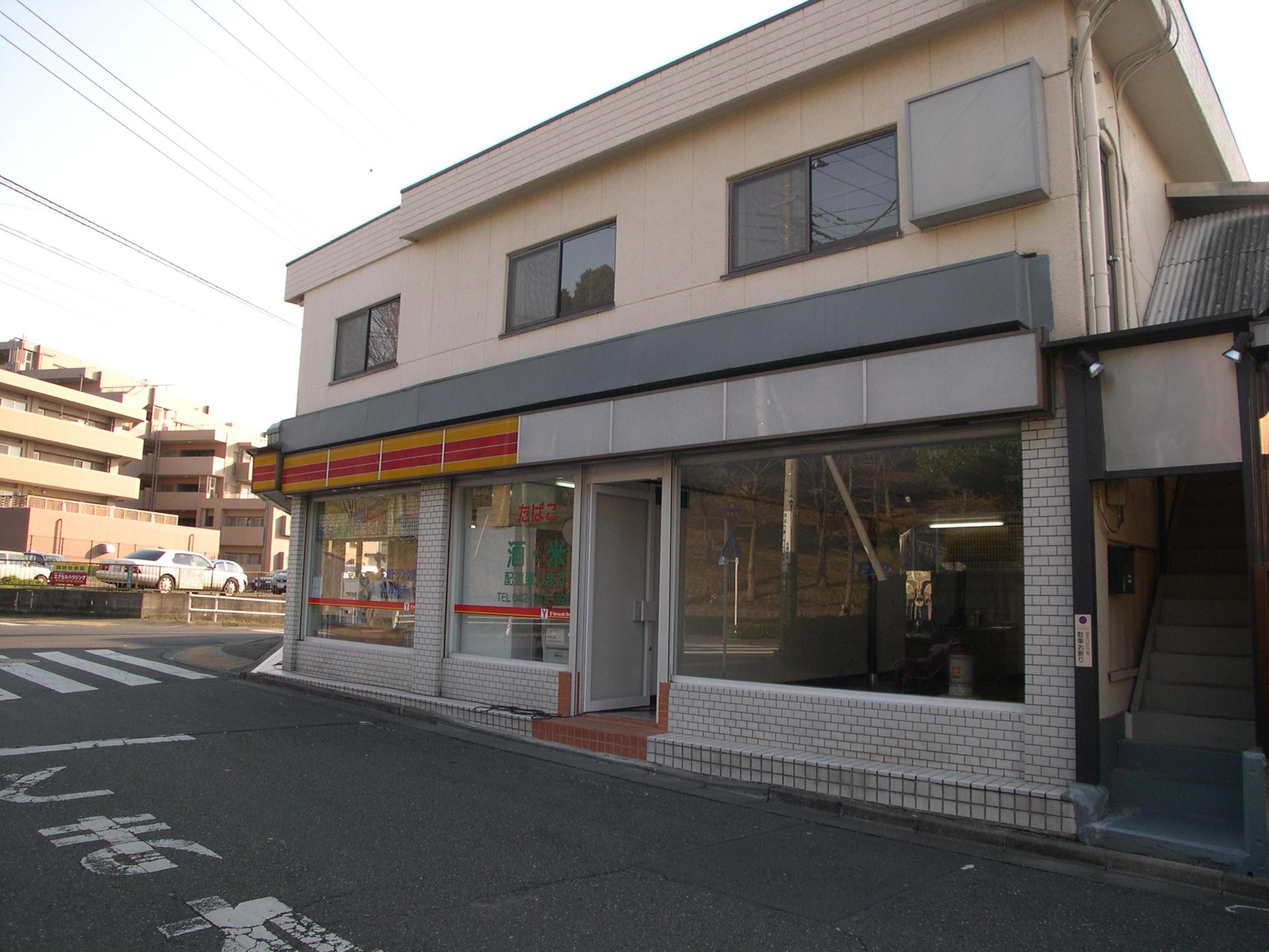 小谷田永山店舗の外観写真