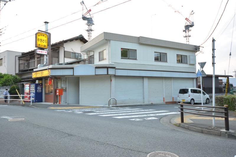 小谷田永山事務所の外観写真