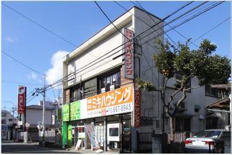 小浦事務所の外観写真