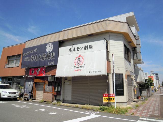 遠藤店舗の外観写真