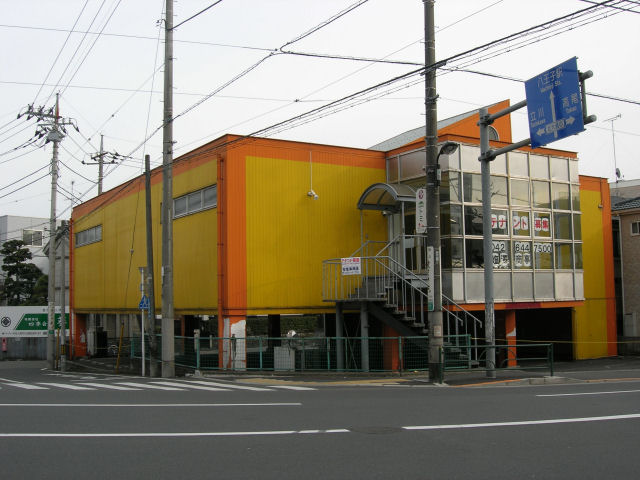 小塚店舗の外観写真