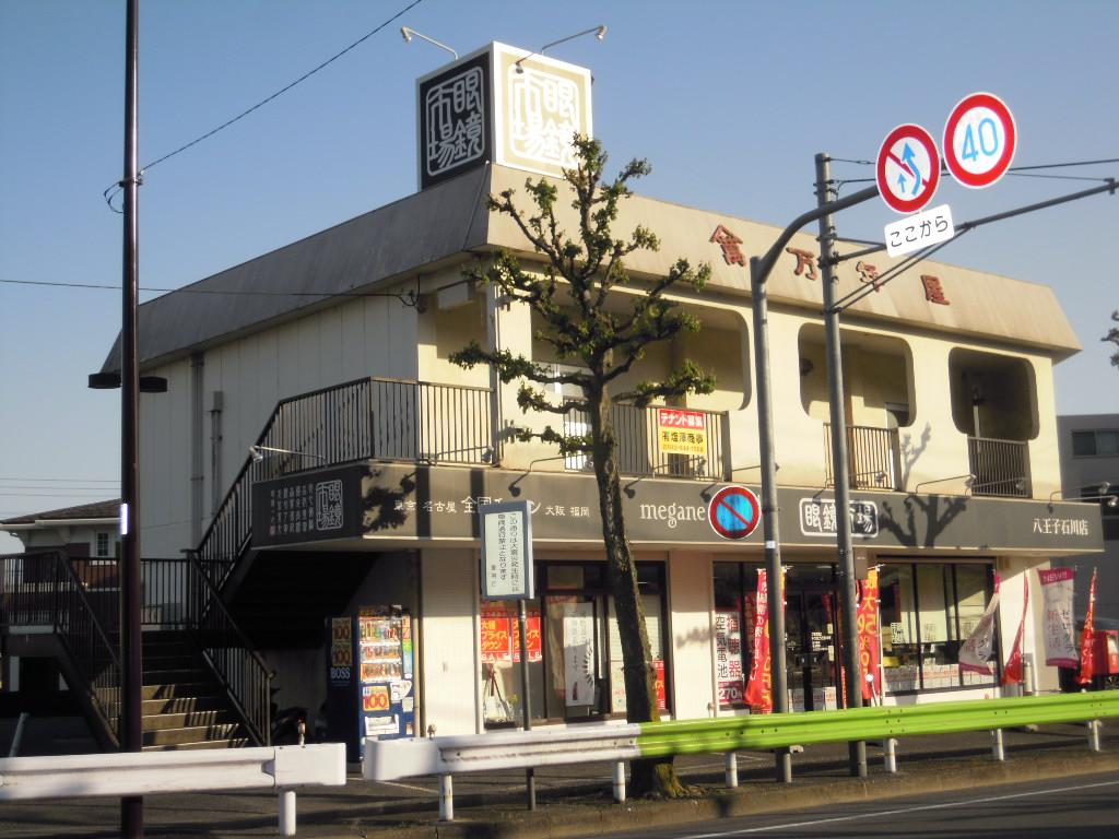 渡辺店舗の外観写真