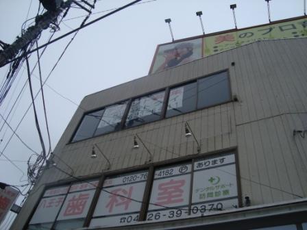 石塚ビルの外観写真
