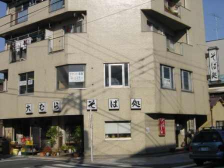 臼井ビルの外観写真